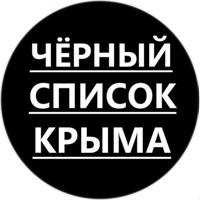 Черный список проституток шлюхи в Тюмени проезд Юганский