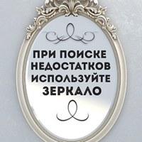 ФаридаЗиангирова