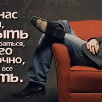 Фотография Романа Николаевича