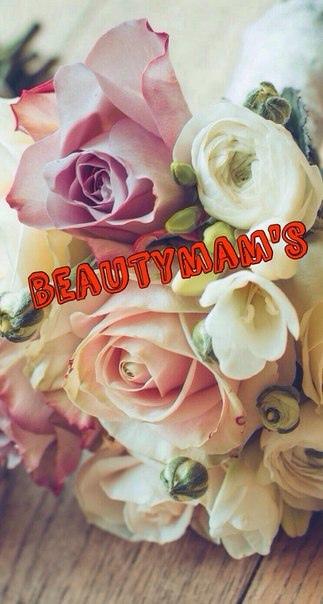 Beauty Mam's, Котельский, Россия