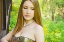 Елена Панова, 23 года, Краснодар, Россия