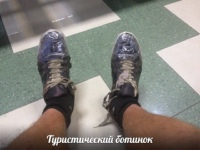 Антон Гурьев фото №14