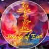 Кальянная компания Дым Востока