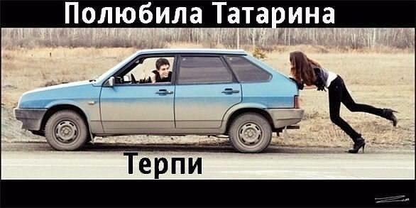 Леман, 39, Simferopol
