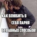 Фотоальбом Ксении Ивановой