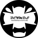 Персональный фотоальбом Deymos Reclamkompany