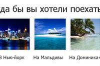 фото из альбома Руслана Галяутдинова №16
