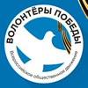 Волонтёры Победы. Республика Калмыкия
