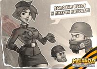 Владік Борщик фото №19