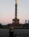 Людмила Васильева фото №21