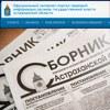 pravo-astrobl.ru