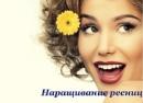 Персональный фотоальбом Школы Стилю