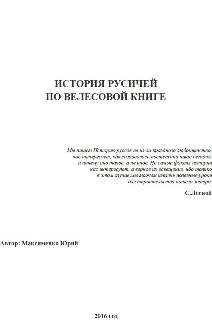 фото из альбома Юрия Максименко №3