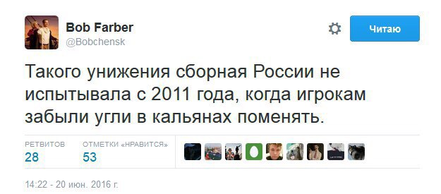 Кальянная «Дым Room» - Вконтакте