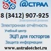 Astral Otchet