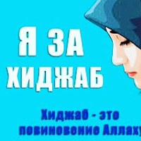 Личная фотография Madina Salaidunova