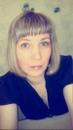 Фотоальбом Натальи Богомазовой