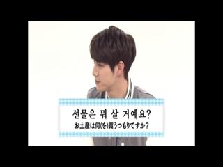 [CUT] 170222 Урок хангыля от GOT7 @ NHK - TV #43