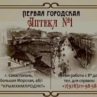 ΤатьянаΤрофимова