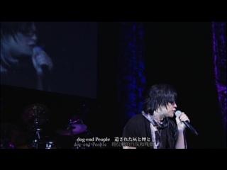 「熟肉」LIVE_DVD_執行部+WILD_ADAPTER「GO-轟音-ON」2012_in_品川StellarBall