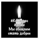 Фотоальбом Валерии Бочарниковой