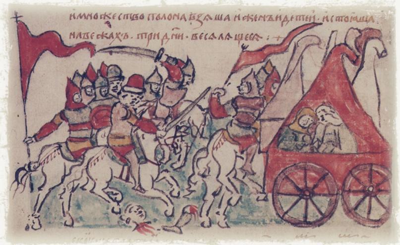 Династические связи Руси, изображение №8