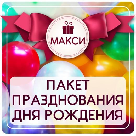 Воронеж час стоимость в аниматора нижний сдать запчасти часы новгород на