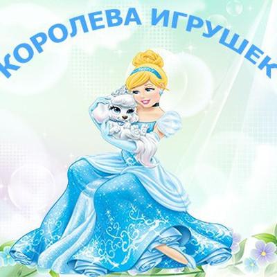 Екатерина Квинофтойз