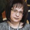 Аделина Гафитулина