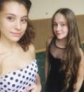 Сманцер Таня   Москва   33