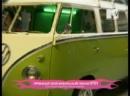 Тачку на прокачку на русском языке / Pimp My Ride Season 2 203 Ryans Volkswagen Bus 1958 озвучка КуражБомбей