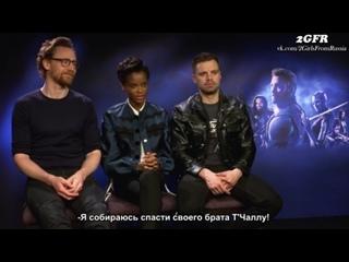 Rus(sub) Wen töten die Avengers Avengers Infinity War Sebastian Stan Letitia Wright Tom Hiddleston