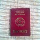 Петренко Андрей      29