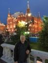 Персональный фотоальбом Никиты Синюкова