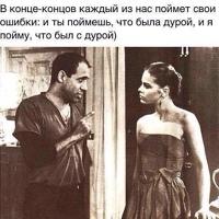 photo from album of Dmitriy Bragin №16