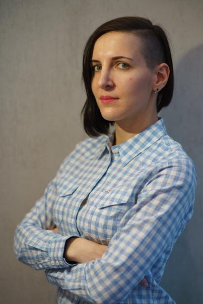 Джулиана Эль-Кахат, Berlin, Германия