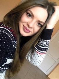 Алина Багровская фото №44