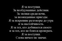 Мария Солодова фото №3
