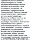 Янина Татьяна   Москва   49