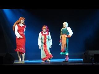 Конда, Linochka Lee, AnTiff (Калуга, Москва) - Три богатыря Настасья, Алёнушка, Любава