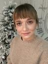 Фотоальбом Катерины Черновой