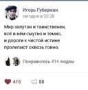 Сафин Андрей | Санкт-Петербург | 45