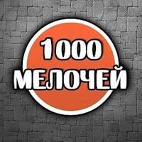 ВикторияЕмельяненко
