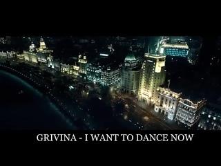 Grivina - I Want To Dance Now  (2019 Премьера видео) Дарья Гривина HD