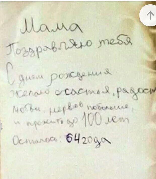 фото из альбома Елены Литвы №8