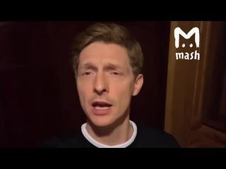 Главред Mash сообщил об обысках в редакции (Инцидент Барнаул)