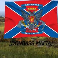 MTA DayZon |Donbass Mafia|