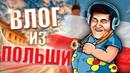 Набережный Вест   Киев   4