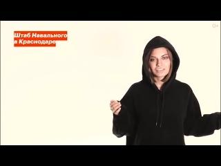 Активистка штаба Навального оказалась сотрудницей подпольного казино