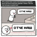 Углов Сергей | Калининград | 1